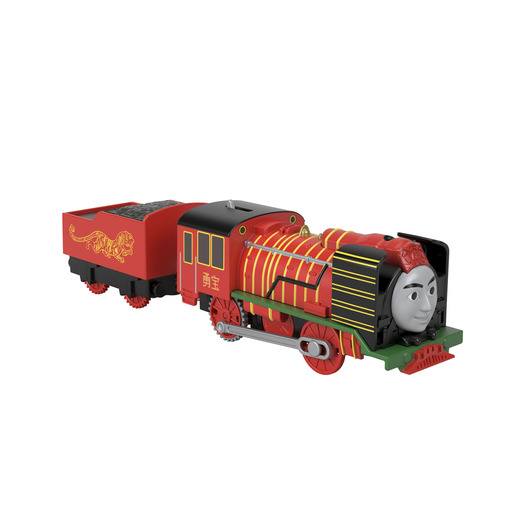Thomas & Friends Trackmaster Yong Bao